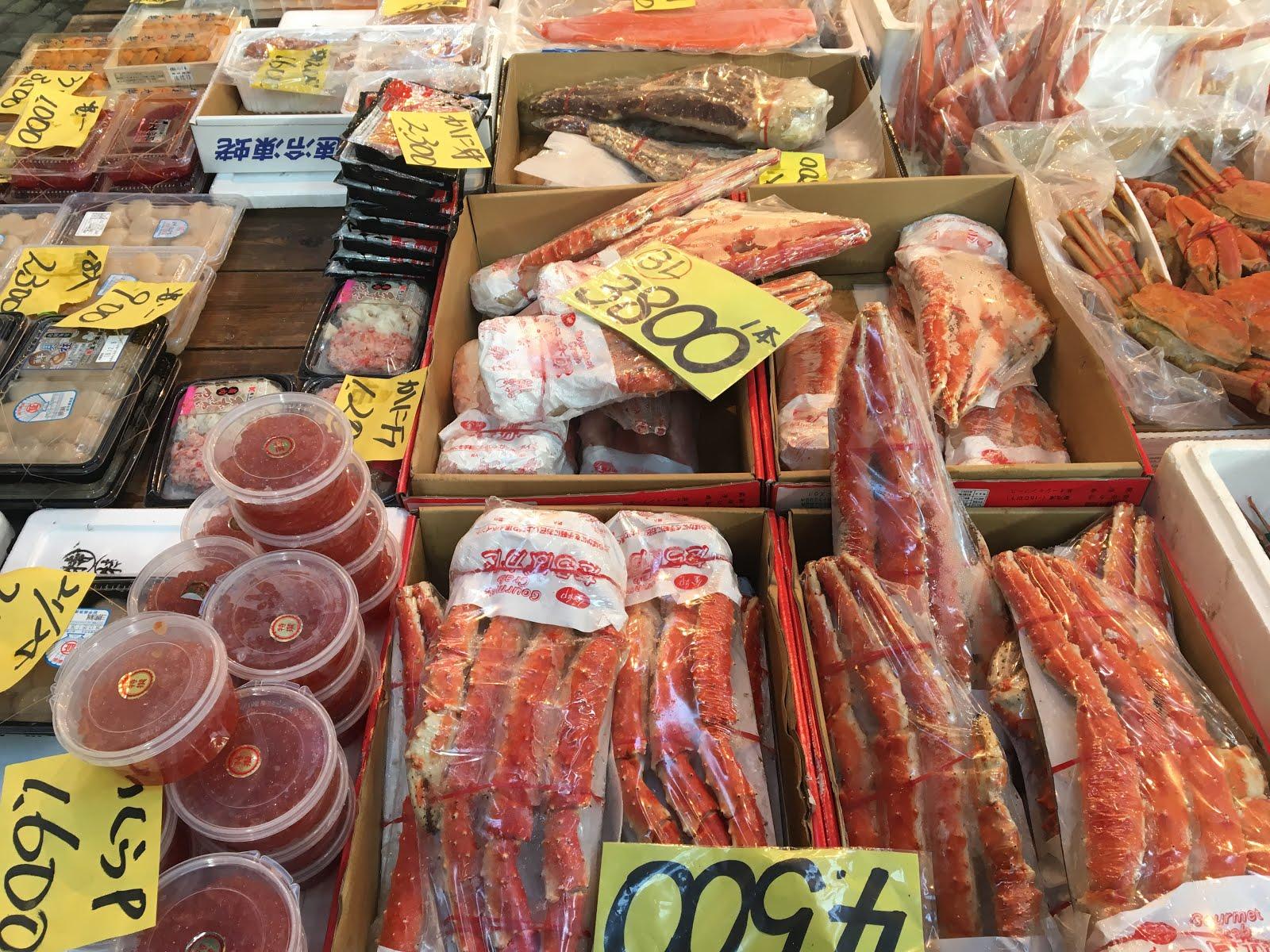 Tsukiji fish market street food of tokyo colors and for Tsukiji fish market