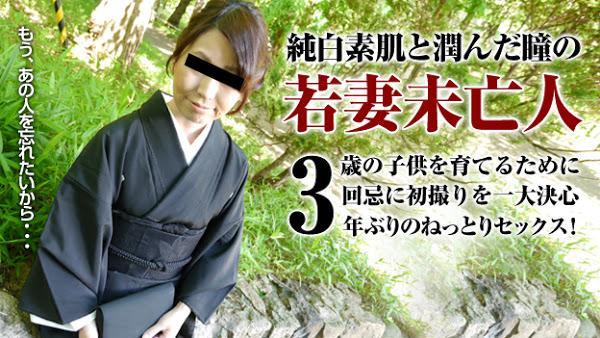JAV Online 073015 462Chisato Iwata