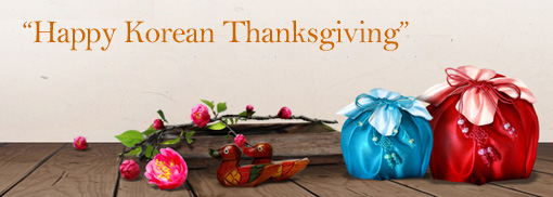 thanksgiving medical facts