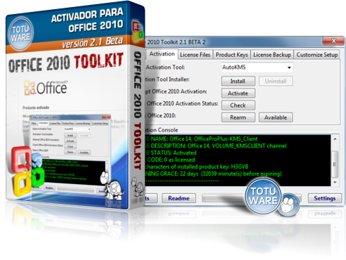 Скачать microsoft office 2010 Professional Plus торрент
