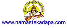 Namaste Kadapa Jobs