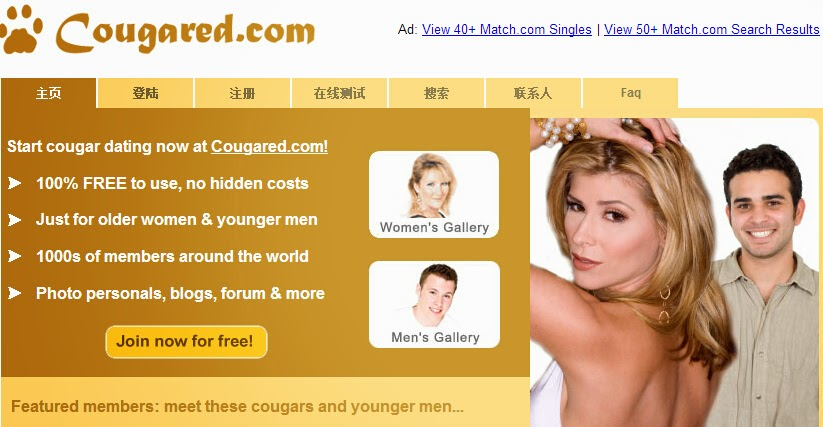 100 free dating site around the world
