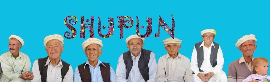 SHUPUN