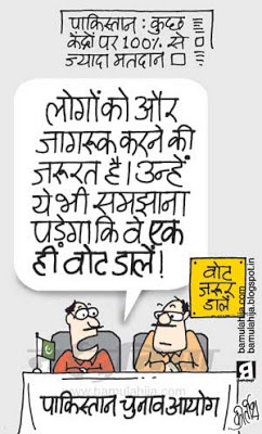 india pakistan cartoon, Pakistan Cartoon, election cartoon, voter, indian political cartoon