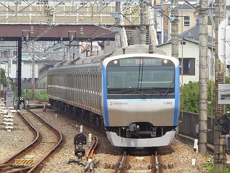 相模鉄道 特急 湘南台行き1 8000系・11000系(代走)