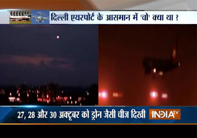 Dark UFO Caught Over Delhi Airport 2015, UFO Sightings