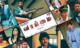 Watch Vaaimai 2015 Tamil Movie Trailer