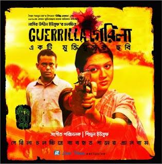 bengali movies download torrent link