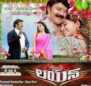 Lion 2015 Telugu Movie Watch Online