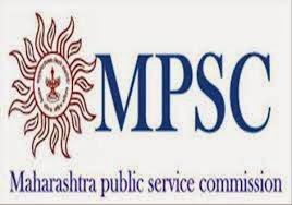MPSC Vacancy 2014