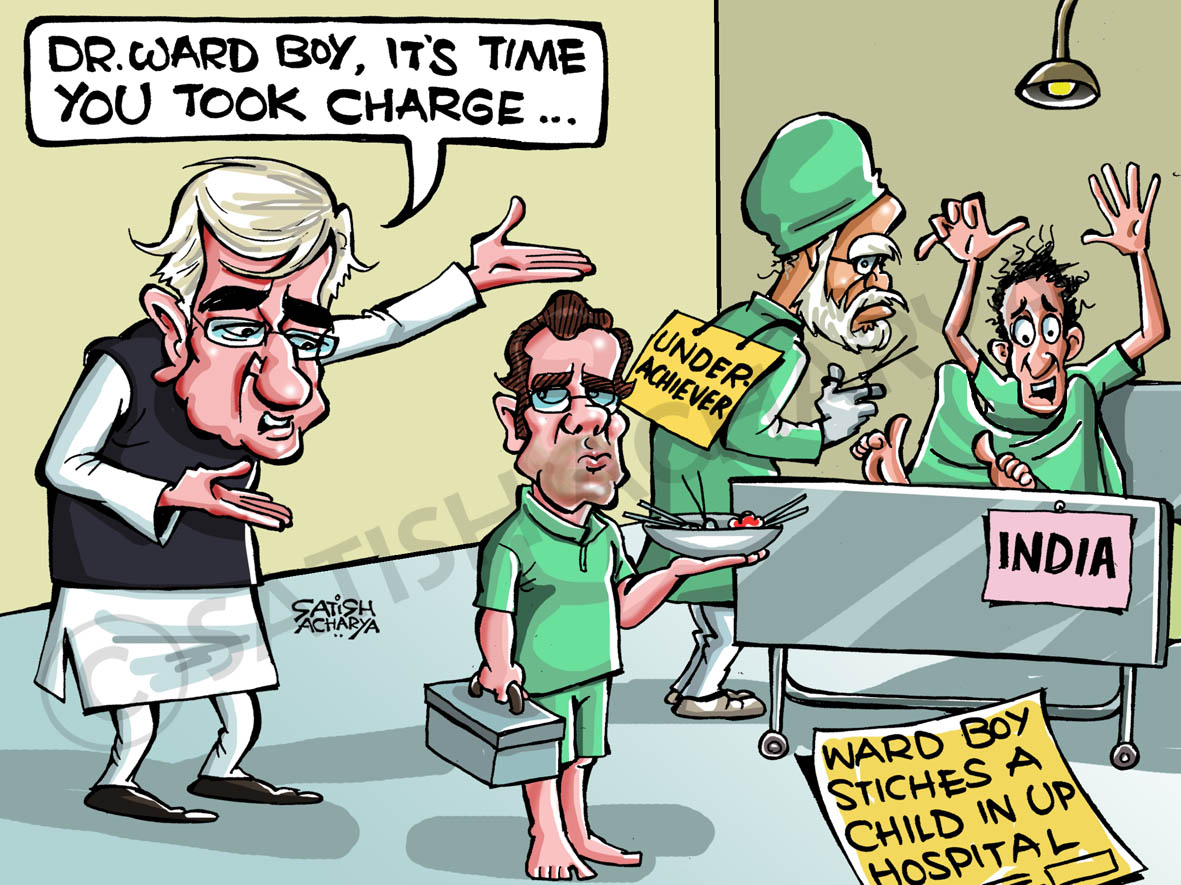 Indian Political Cartoons The