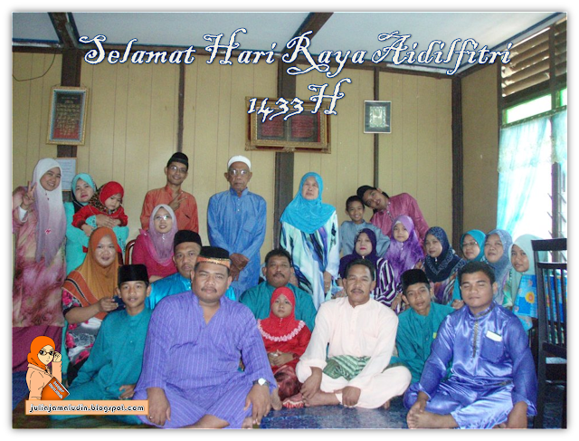 Wordless Wednesday # 6 : Selamat Hari Raya :)