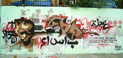 Gambar Grafitti