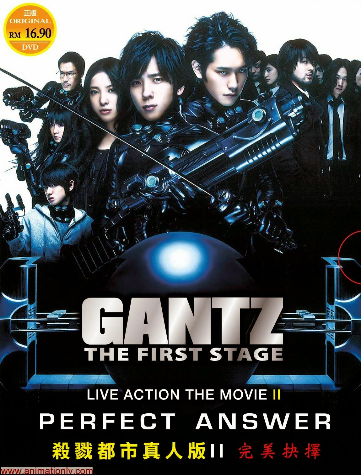 Gantz Live Action 2