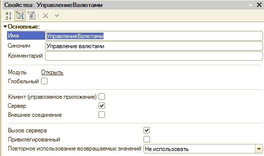 Cbr ru курсы валют