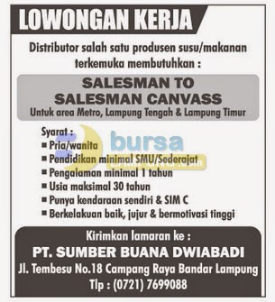 Lowongan Kerja PT. Sumber Buana Dwiabadi - Terbaru 05 September 2014