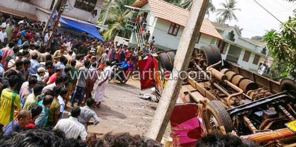 Kannur, Bus Accident, Kerala, Injured, Passenger, Kaottakunnu, Private Bust.
