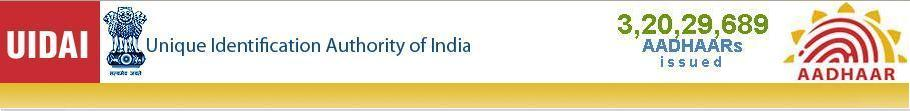 Aadhar card Status|aadhar card status enquiry|Aadhaar Status|aadhar status |aadhar cards