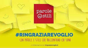 #RingraziareVoglio