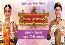 May 29, 2015 Thirumangalyam