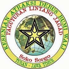 lambang lambang perguruan pencak silat di indonesia