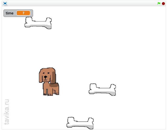 Компьютерная игра на Scratch