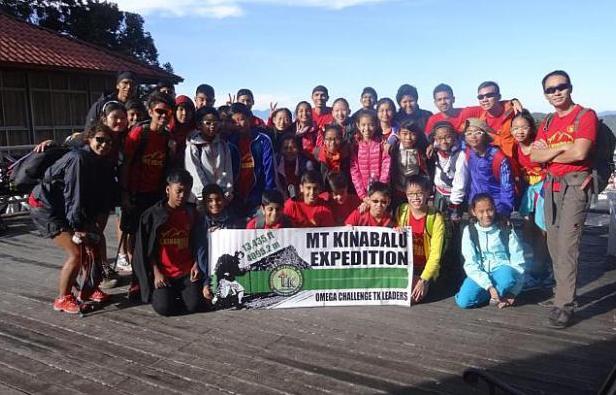 Sekolah Rendah Tanjong Katong