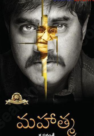 Mahanayak 2009 Hindi Dubbed