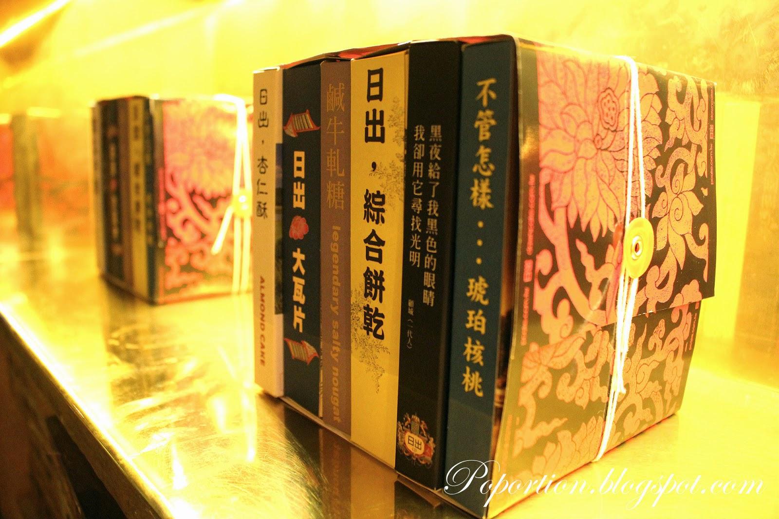 gong yuan yan ke taiwan