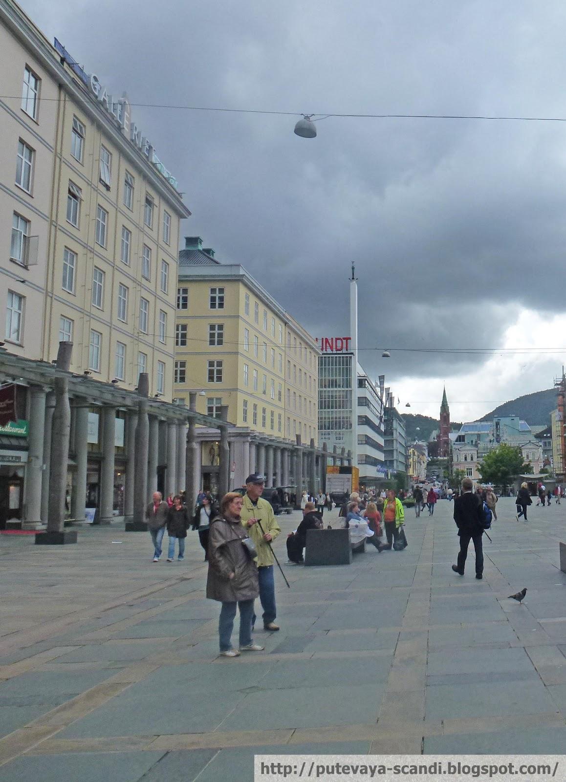 туристический Берген