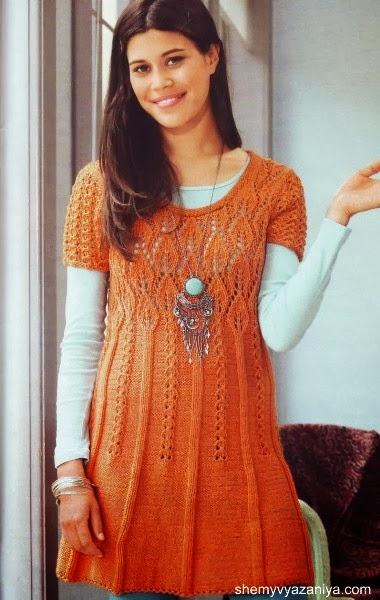 Для вязания платья Вам