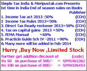 Up to 90 % Discount on Tax Books