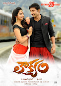 Loukyam movie wallpapers-thumbnail-11