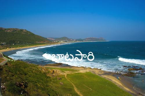 Images of Manginapudi (Machilipatnam) Beach