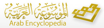 Arabic Encyclopedia