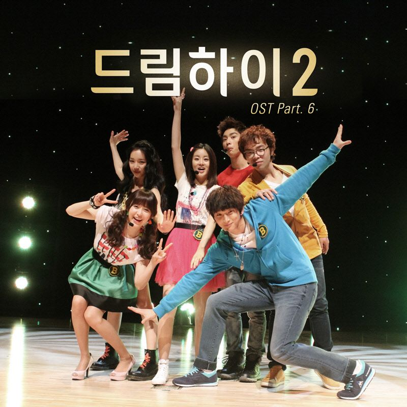 Dream High Season Ost Part