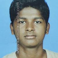 Manjeesh, Kannur