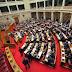 Ο Προκόπης Παυλόπουλος είναι πλέον ο νέος Πρόεδρος.