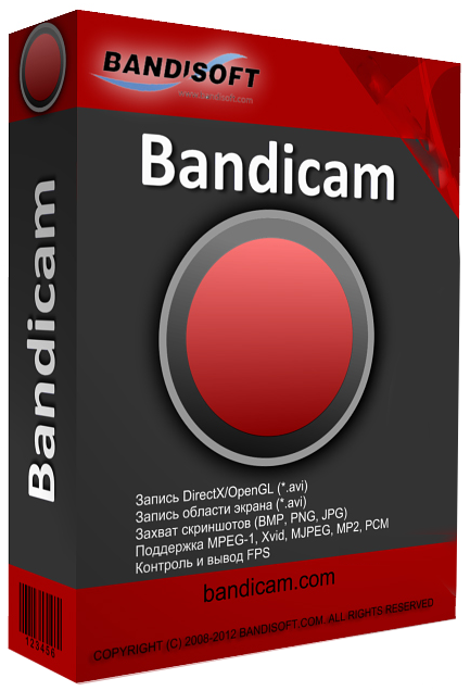 Download Bandicam 2.0.0.638 Full