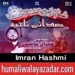 http://www.humaliwalayazadar.com/2014/10/imran-hashmi-nohay-2015.html