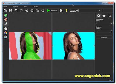 Teorex PhotoScissors 2.1 - Результат замены фона