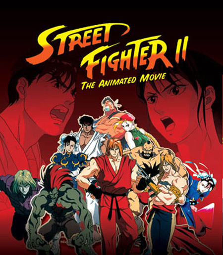 Download Free Street Fighter 2