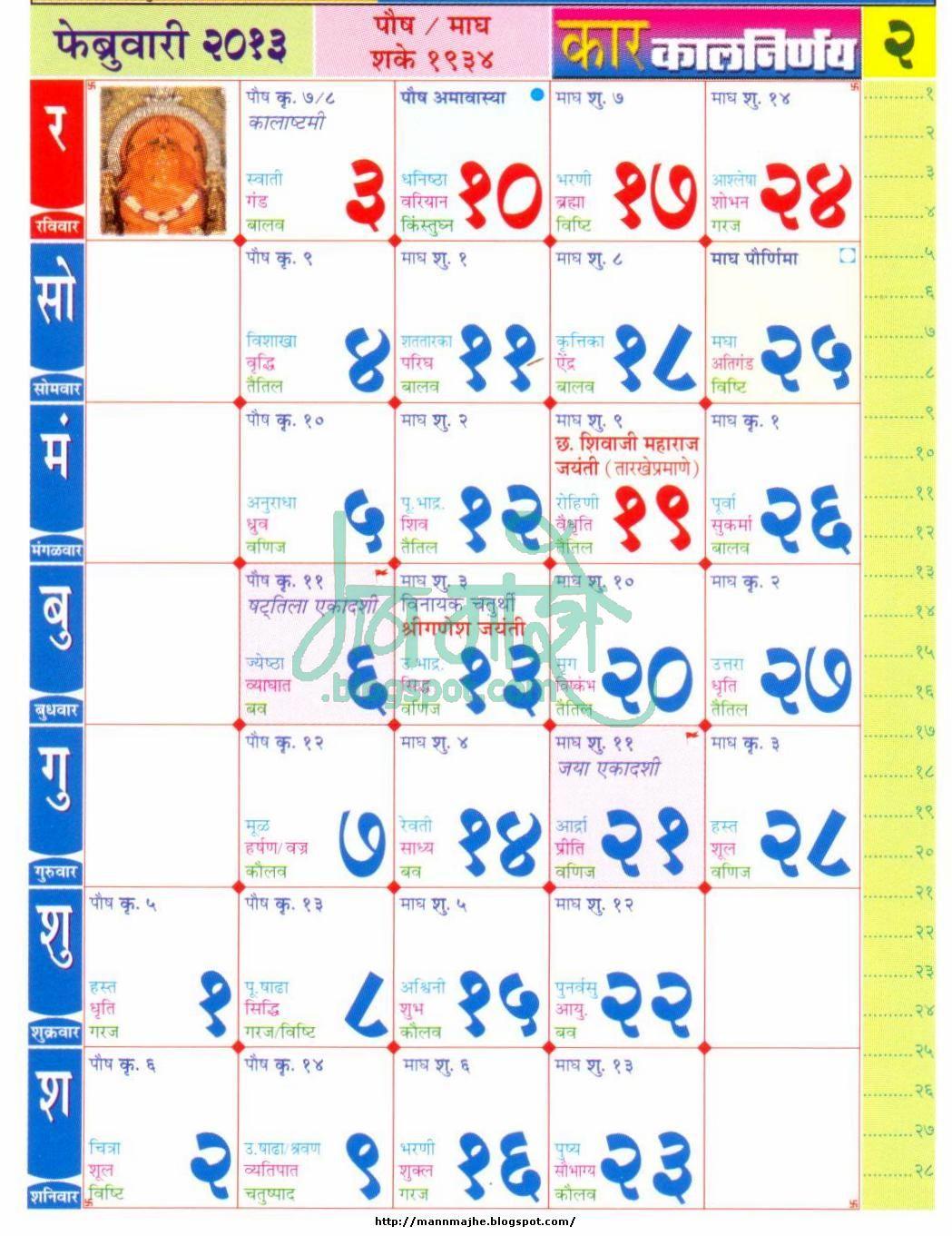 Forex holidays 2013 india