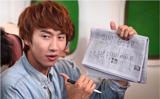 lee kwang soo, runningman, Innocent Man, niceguy