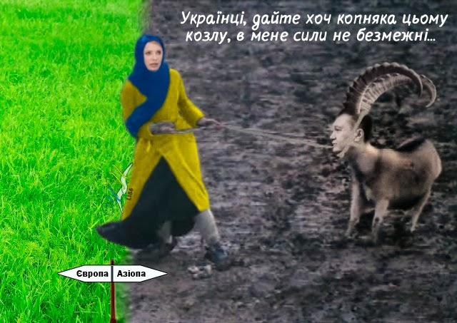 """После революции более тысячи """"беркутовцев"""" с оружием исчезли в неизвестном направлении, - Луценко - Цензор.НЕТ 5350"""