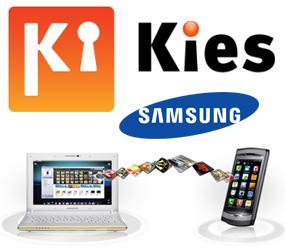 تحميل برنامج Samsung Kies 3 لهواتف السامسونج