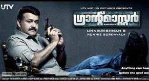 Watch Grandmaster (2012) Malayalam Movie Online