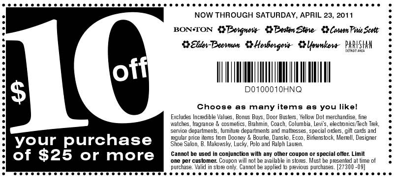 Carson's coupon code