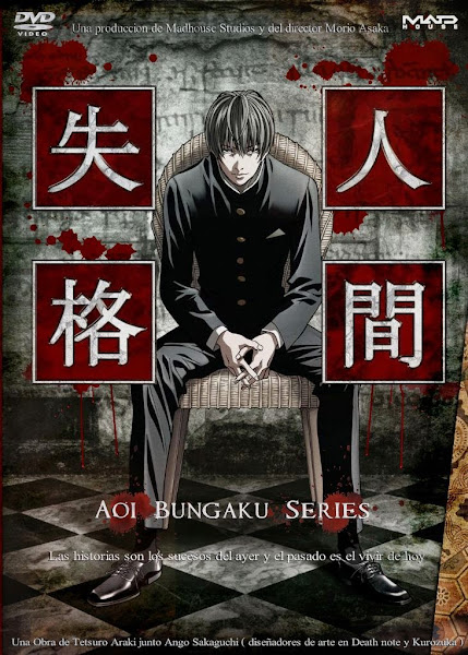 Aoi Bungaku Series Anime Completo