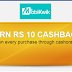 Earn Rs 10 Cash Back On Every Recharge and Join To Welcome Bonus Free Rs 100